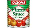 カゴメ ピザソース1号缶