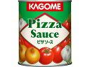 カゴメ ピザソース2号缶