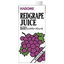 カゴメ HR用レッドグレープジュース1L 8585
