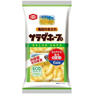 亀田製菓 サラダホープ
