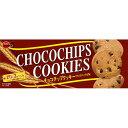 ブルボン チョコチップクッキー 3枚X3