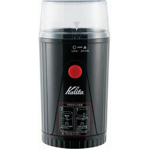 Kalita 電動コーヒーミル EG-45の写真