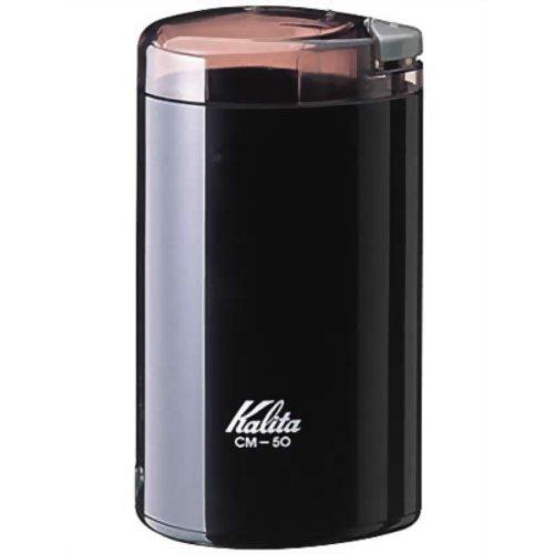カリタ 電動コーヒーミル CM-50 ブラック(1台)の写真