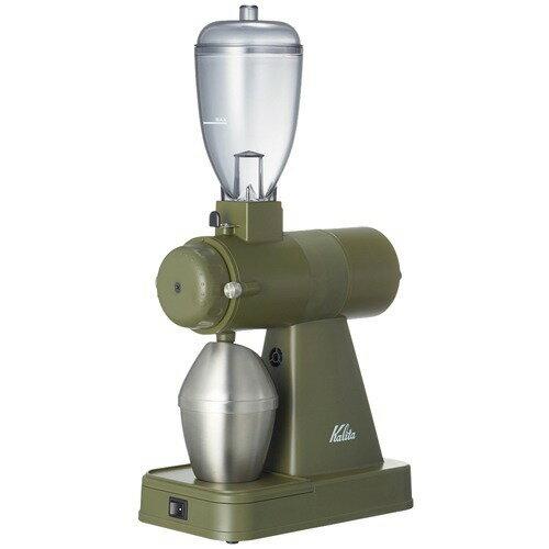 カリタ 電動コーヒーグラインダー NEXT G アーミィグリーン KCG-17AG(1コ入)の写真