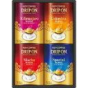 KEYコーヒー ドリップオン KDV-20N 160g画像