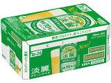 キリンビール 淡麗グリーンラベル 500缶