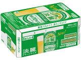 キリンビール 淡麗グリーンラベル 500・6P