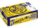 のどごし〈生〉350缶
