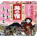 旅の宿 とうめい湯シリーズパック 15包入(入浴剤)