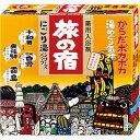 旅の宿 にごり湯シリーズパック 13包入(入浴剤)
