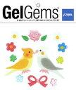 GelGems(ジェルジェム) バッグS ストロベリー