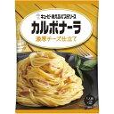 キユーピー あえるパスタソース カルボナーラ 濃厚チーズ仕立て 70gX2