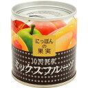 KK にっぽんの果実山形県産ミックスフルーツEOM2号缶 195g