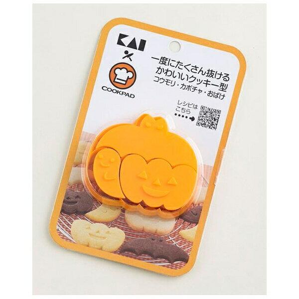 貝印*COOKPAD 一度にたくさん抜けるかわいいクッキー型 DL-8001(1コ入)