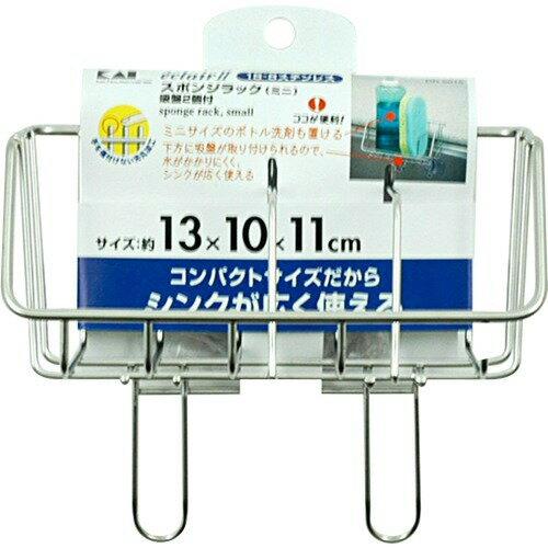 スポンジラック ミニ 吸盤2コ付き DR5015(1コ入)