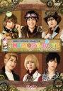 MEMORY BOYS~想い出を売る店~/DVD/ サンリオ V-1260