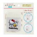 ハローキティ ポケットシール Sanrio Original サンリオ 825026
