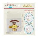 ポムポムプリン ポケットシール Sanrio Original サンリオ 825051