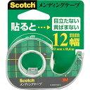 スコッチ メンディングテープ 小巻 12mm CM-12