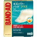 バンドエイド キズパワーパッドプラス ジャンボサイズ(3枚入) バンドエイド(BAND-AID) ジョンソン・エンド・ジョンソン