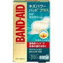 バンドエイド キズパワーパッドプラス 大きめサイズ(6枚入) バンドエイド(BAND-AID) ジョンソン・エンド・ジョンソン