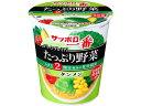 サッポロ一番 グリーンプレミアム たっぷり野菜タンメン カップ 78g サンヨー食品