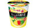 サッポロ一番 グリーンプレミアム たっぷり野菜塩レモン味らーめん 77g サンヨー食品