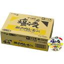サンヨー食品 サッポロ塩どんぶり瀬戸内レモン&オリーブケース