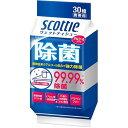 スコッティ ウェットティシュー 除菌 アルコールタイプ 携帯用(30枚入)画像