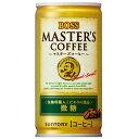 サントリー ボス マスターズコーヒー 微糖185g缶画像