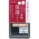 INTEGRATE(インテグレート) グレイシィ モイストパクト OC10 11g