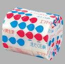 SHISEIDO(資生堂) 洗たく石鹸 花椿型 3個