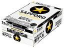 サッポロビール サッポロ黒ラベル缶350 キャンペーンデザイン缶 サッポロ N025