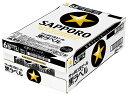 サッポロビール サッポロ黒ラベル缶350Pキャンペーンデザイン缶 サッポロ N028