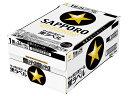 サッポロビール サッポロ黒ラベル缶500 キャンペーンデザイン缶 サッポロ N031
