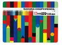 サクラクレパス クーピーペンシル 60色(缶入り)