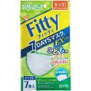 フィッティ 7デイズマスクEXプラス キッズ ホワイト(7枚入) 玉川衛材
