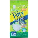 フィッティ 7デイズマスクEXプラス キッズ ホワイト(30枚入) 玉川衛材