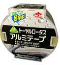 東洋アルミ ロータスアルミテープ 7869500
