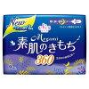 エリス メガミ(Megami) 素肌のきもち360 (特に多い夜用) 羽つき 9枚