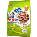 日本ペットフード コンボ キャット 肥満が気になる猫用 700g