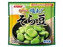 日本水産 1回ぶんだけ 塩あじそら豆 120g ニッスイ