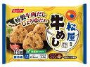 日本水産 松屋監修 牛めしおにぎり 6個(300g)