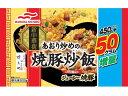 マルハニチロ あおり炒めの焼豚炒飯 増量 500g