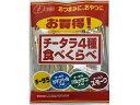 なとり JPチータラ食べくらべセット 4袋