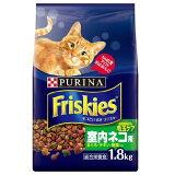 フリスキードライ 室内ネコ用 まぐろ・チキン・野菜入り 1.8kg
