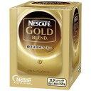ネフカフェ ゴールドブレンドスティック 2gx50