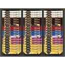 (ネスカフェ)ゴールドブレンドプレミアムスティックコーヒーギフトセット(N30-GKS)