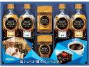 ネスレ ゴールドブレンドギフト N30-LM 3790g ネスレ日本