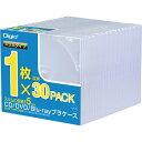 Digio2 CD/DVD/Blu-rayプラケース スリムタイプ 30枚パック CD-084-30